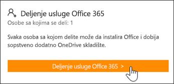 "Odeljak ""Delite Office 365"" na stranici ""Moj nalog"" pre deljenja pretplate sa drugima."