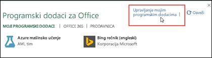 """Dijalog """"Office programski dodaci"""" navodi programske dodatke koje ste instalirali. Izaberite stavku """"Upravljanje mojim programskim dodacima"""" da biste upravljali njima."""