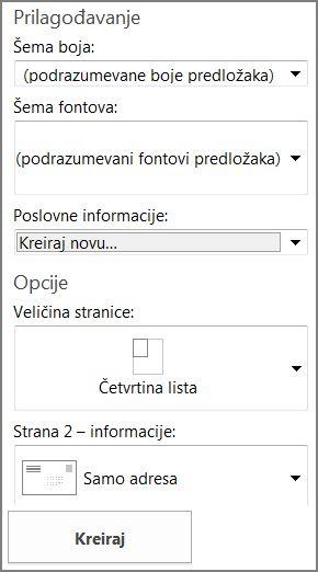 Opcije predloška razglednice za ugrađene predloške u programu Publisher.