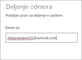 Unesite punu e-adresu