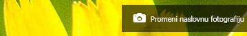 """Kliknite na dugme """"Promeni naslovnu fotografiju"""""""