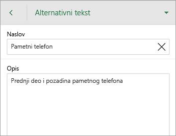 """Komanda """"Alternativni tekst"""" na kartici """"Slika"""""""