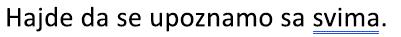 Gramatička greška označena plavim dvostrukim podvlačenjem