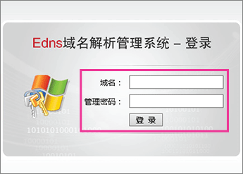 Prijavite se u sistem za upravljanje DNS