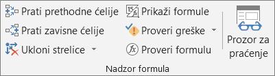 """Grupa """"Nadzor formula"""" na kartici """"Formula"""""""