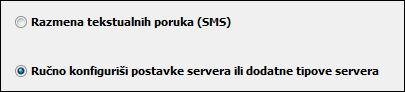 Outlook 2010 – ručno konfigurisanje postavki servera