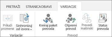"""Snimak ekrana kartice """"Varijante"""" sa odredišne lokacije. Kartica sadrži dve grupe, varijante i prevod"""