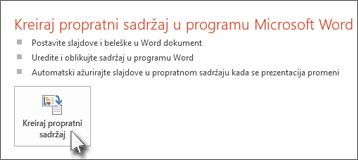 Kreiranje propratnog sadržaja u programu Word