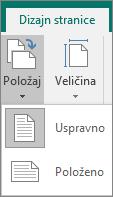 """Kartica """"Dizajn stranice"""" sa izabranim položajem i opcijama """"Uspravno"""" i """"Položeno""""."""