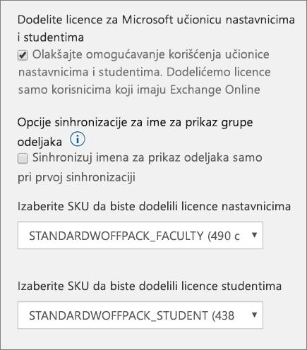 Snimak ekrana SKU i licenca izbora za nove korisnike u školi podataka sinhronizacije