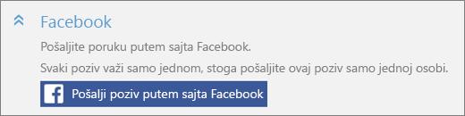Izbliza Facebook odeljka za dodavanje nekoga u dijalogu sa Pošalji pozivnicu putem Facebook dugme.