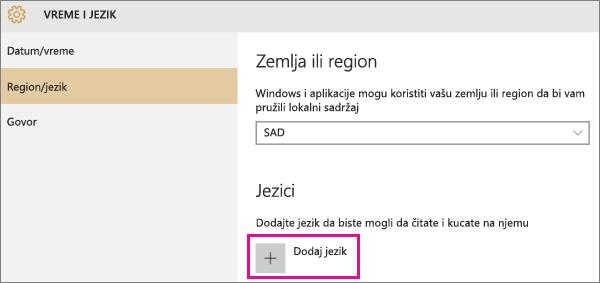 Dodavanje jezika u operativnom sistemu Windows 10