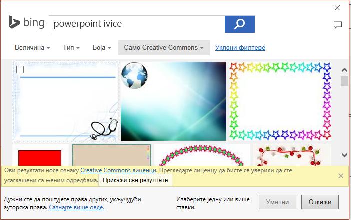 Rezultati pretrage za PowerPoint ivice u pretraživaču Bing.