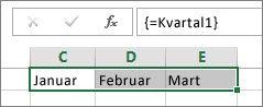 Imenovana konstanta koja se koristi u formuli niza