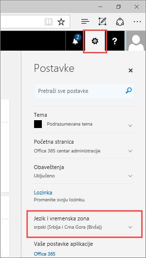 """Snimak ekrana: Okno postavki na kom se vide ikona """"Postavke"""" i jezičke postavke"""