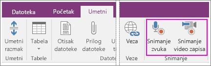 """Snimak ekrana menija """"Umetanje"""" sa AV dugmadima u programu OneNote 2016."""