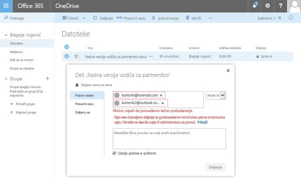 Korisnici primaju ovu grešku kada pokušate da delite dokument OneDrive na ograničenim domena adresu.
