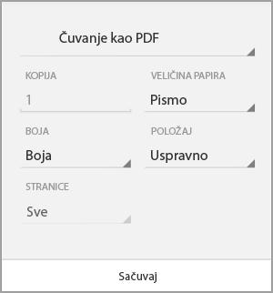 Čuvanje u PDF formatu