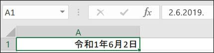 Slika sa brojem za japanski datum bez Gannen