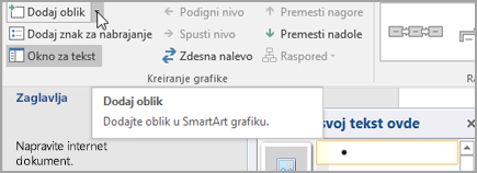 Dodavanje oblika SmartArt grafike
