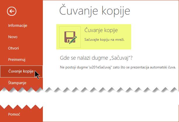 """Komanda """"Sačuvaj kopiju A"""" Čuvanje datoteke na mreži u usluzi OneDrive for Business ili SharePoint"""