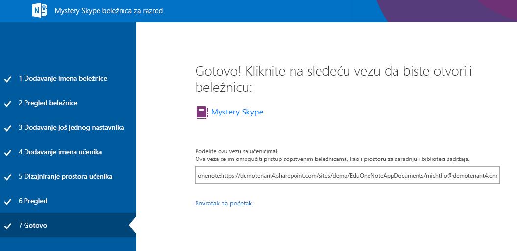 Sada je podešavanje aplikacije Mystery Skype završeno