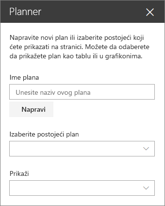 Planer za Veb segment okvira sa alatkama