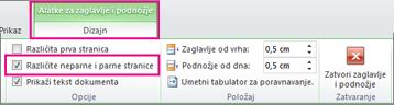 """Установите флажок """"Разные колонтитулы для четных и нечетных страниц"""""""