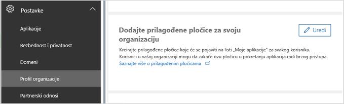 Dodavanje prilagođenih pločica za organizaciju
