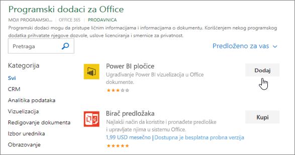Snimak ekrana Office programski dodaci stranicu gde možete da izaberete ili potražite programski dodatak za Excel.