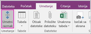 """Snimak ekrana dugmeta """"Umetni razmak"""" u programu OneNote 2016."""
