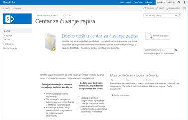 Predložak centra za čuvanje zapisa