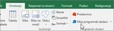 """Na kartici """"Umetanje"""" na traci možete da nađete grupu """"Programski dodaci"""" za upravljanje Excel programskim podacima"""