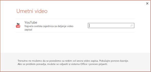 """Ovo je dijalog """"Umetanje video zapisa na mreži"""" u programu PowerPoint 2013."""