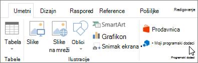 """Snimak ekrana odeljka kartici """"Umetanje"""" na traci programa Word sa kursorom koji pokazuje na moj u ovom izaberite stavku moji programski dodaci za pristup programski dodaci za Word."""