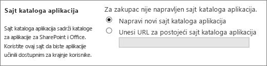Aplikacija kataloga lokacija dijalog sa Kreiraj novu lokaciju kataloga aplikacija izabrana.