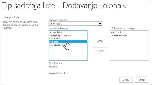 Dodavanje kolona stranice sa dostupne kolone sa istaknutim