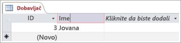 Isečak ekrana dobavljača tabela koja prikazuje dva reda sa ID-om
