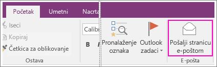 """Snimak ekrana dugmeta """"Pošalji stranicu e-poštom"""" u programu OneNote 2016."""