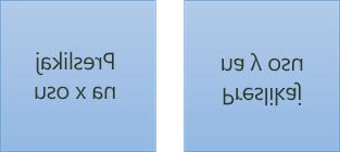 Primer preslikanog teksta: prvi je rotiran za 180 stepeni na x osi, a drugi je rotiran za 180 stepeni na y osi