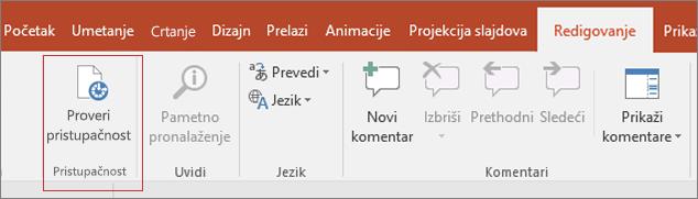 Ekran klip korisničkog interfejsa programa Word koja prikazuje pregled > proveri pristupačnost sa crvenim poljem oko njega.