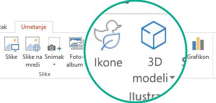 """Dugmad za ikone i 3D modele na kartici """"Umetanje"""" na traci sa alatkama u usluzi Office 365"""