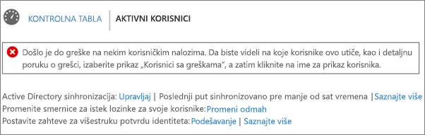 """Deklaracija greške sinhronizacije direktorijuma na vrhu stranice """"Aktivni korisnici"""""""