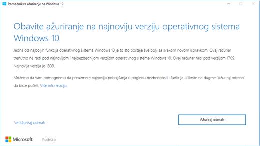 """Dijalog verzije 1809 za Windows 10 koji obaveštava korisnika """"Ažurirajte na najnoviju verziju operativnog sistema Windows 10"""""""