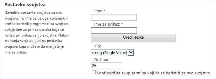 Postavke svojstva u okviru korisničkog profila u administratora