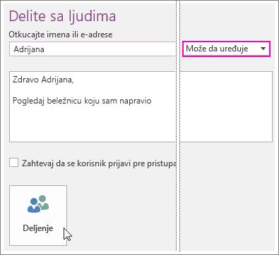 Snimak ekrana korisničkog interfejsa za deljenje u programu OneNote 2016.