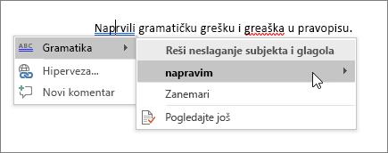 Office 365 – primer za pravopis i gramatiku
