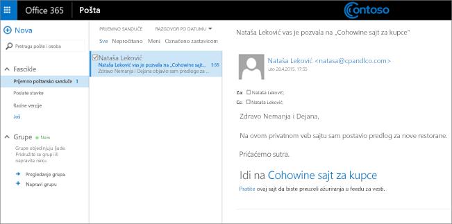 Uzorak e-pošte za pozivanje klijenata da pristupe podlokaciji za klijente.