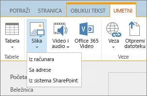 """Snimak ekrana SharePoint Online trake. Izaberite karticu """"Umetanje"""", a zatim izaberite stavku """"Slika"""" da biste odabrali da li želite da otpremite datoteku sa računara, veb adrese ili SharePoint lokacije."""