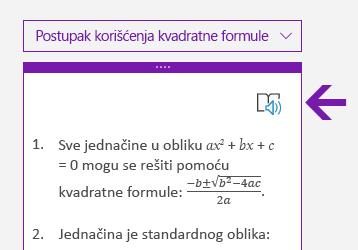 """Ikona """"Koncentrisanog čitača"""" u oknu """"Matematika"""" u programu OneNote za Windows 10"""